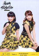 【中古】生写真(AKB48・SKE48)/アイドル/JKT48 仲川遥香・高城亜樹/膝上/CD…