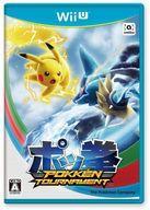 【新品】WiiUソフト ポッ拳 POKKEN TOURNAMENT【02P27May16】【画…