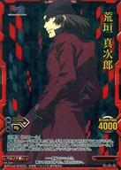 トレーディングカード・テレカ, トレーディングカードゲーム 3 LN-BS13 01-041