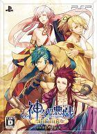 【新品】PSPソフト 神々の悪戯(あそび) InFinite 夢幻の箱【02P27May16】…