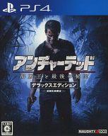 【新品】PS4ソフト アンチャーテッド 海賊王と最後の秘宝 デラックスエディション【02P27…