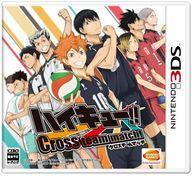 【新品】ニンテンドー3DSソフト ハイキュー!!Cross team match! [限定版]…
