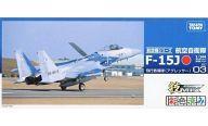 プラモデル・模型, 飛行機・ヘリコプター  1144 F-15J () MIX AC03