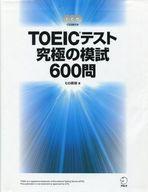 https://item.rakuten.co.jp/surugaya-a-too/ts-8044911-1/