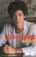 【中古】ミュージックテープ 田原俊彦 / TOSHI THE MOVIE