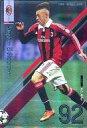 【中古】パニーニ フットボールリーグ/ST+/FW/A.C.Milan/03[PFL03] PFL03 008/145 [ST+] : [コード保証無し]ステファン・エル・シャーラウィ