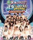 【中古】邦楽Blu-ray Disc アイドリング!!! / 14th...