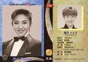 【中古】コレクションカード(女性)/TAKARAZUKA REVIEW -宝塚歌劇カード- 132 : 越乃リュウ/レギュラーカード/TAKARAZUKA REVIEW -宝塚歌劇カード-