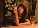 【中古】生写真(女性)/アイドル/Rev.from DVL 橋本環奈/横型・バストアップ・手前にグラス/CD「セーラー服と機関銃」[DVD付通常盤A](YRCS-90117)特典生写真