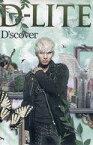 【中古】邦楽インディーズCD D-LITE(from BIGBANG) / D'scover(PLAYBUTTON)[初回生産限定盤]