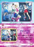 トレーディングカード・テレカ, トレーディングカード () 23 (4)