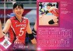 【中古】スポーツ/レギュラーカード/V・プレミアリーグ女子公式トレーディングカード2015-16 [レギュラーカード] : 石井里沙