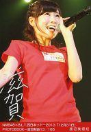 【中古】生写真(AKB48・SKE48)/アイドル/NMB48 渡辺美優紀/NMB48×B.L.T.西日本ツアー2013「12月31日」PHOTOBOOK-滋賀制覇13/165【タイムセール】