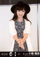 トレーディングカード・テレカ, トレーディングカード (AKB48SKE48)AKB48 CD01(Theater Edition)