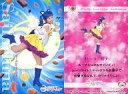 【中古】コレクションカード(女性)/カードダス 美少女戦士セーラームーン 14 : 小池里奈(セーラールナ)/カードダス 美少女戦士セーラームーン