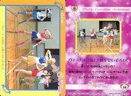 トレーディングカード・テレカ, トレーディングカード () 18 (5)