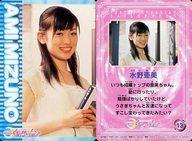 トレーディングカード・テレカ, トレーディングカード ()EX 13 ()EX