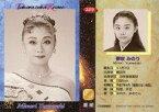 【中古】コレクションカード(女性)/TAKARAZUKA REVIEW -宝塚歌劇カード- 329 : 夢咲みのり/レギュラーカード/TAKARAZUKA REVIEW -宝塚歌劇カード-