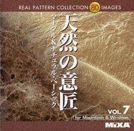PCゲーム, その他 Windows3.1Talk7 CD Vol.7