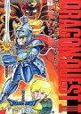 【中古】ボードゲーム ゲームブック ドラゴンクエストIII 全3巻セット