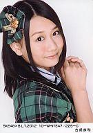 【中古】生写真(AKB48・SKE48)/アイドル/SKE48 古畑奈和/SKE48×B.L.T.2012 10-WHITE47/225-C