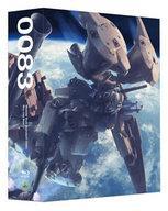 【中古】アニメBlu-ray Disc 機動戦士ガンダム0083 Blu-ray Box[期間限定生産]