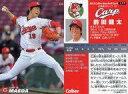 【中古】スポーツ/レギュラーカード/2013プロ野球チップス第3弾 177 [レギュラーカード] : 前田健太