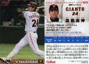 【中古】スポーツ/2008プロ野球チップス第3弾/巨人/レギュラーカード 196 : 高橋 由伸