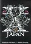 【中古】パンフレット(ライブ・コンサート) パンフ) X JAPAN 攻撃再開 2008 I.V. 〜破滅に向かって〜