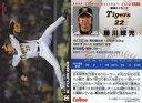【中古】スポーツ/2008プロ野球チップス第3弾/阪神/レギュラーカード 211 : 藤川 球児