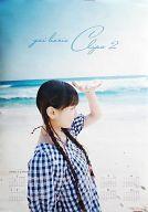 【中古】カレンダー 堀江由衣 2010年度ポスターカレンダー 「DVD/Blu-ray yui horie CLIPS 2」 ゲーマーズ購入特典