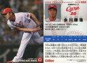 【中古】スポーツ/2008プロ野球チップス第3弾/広島/レギュラーカード 229 : 永川 勝浩