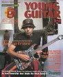 【中古】ヤングギター DVD付)YOUNG GUITAR 2002/12(DVD1枚付) ヤング・ギター