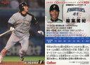【中古】スポーツ/2008プロ野球チップス第3弾/日本ハム/レギュラーカード 248 : 稲葉 篤紀