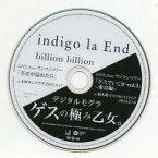 【中古】邦楽DVD indigo la End 「billion billion」/ ゲスの極み乙女。「デジタルモグラ」