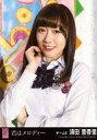 【中古】生写真(AKB48・SKE48)/アイドル/SKE48 須田亜香里/Gonna Jump/CD「君はメロディー」劇場盤特典生写真