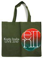 コレクション, その他 () Koshi Inaba LIVE 2010 enII