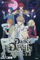 プレイステーション・ヴィータ, ソフト PSVITA Dance with Devils