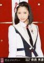 【中古】生写真(AKB48・SKE48)/アイドル/NGT48 奈良未遥/Maxとき315号/CD「...