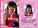 【中古】コレクションカード(女性)/カードダスEX 美少女戦士セーラームーン 08 : 沢井美優(月野うさぎ)/カードダスEX 美少女戦士セーラームーン