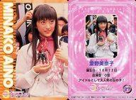 トレーディングカード・テレカ, トレーディングカード ()EX 27 ()EX