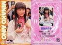【中古】コレクションカード(女性)/カードダスEX 美少女戦士セーラームーン 27 : 小松彩夏(愛野美奈子)/カードダスEX 美少女戦士セーラームーン