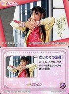 トレーディングカード・テレカ, トレーディングカード ()EX 36 ()EX