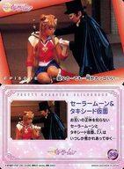 トレーディングカード・テレカ, トレーディングカード ()EX 38 ()()EX