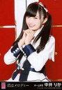 ネットショップ駿河屋 楽天市場店で買える「【中古】生写真(AKB48・SKE48/アイドル/NGT48 中井りか/Maxとき315号/CD「君はメロディー」劇場盤特典生写真」の画像です。価格は210円になります。