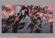 エンターテインメント, アニメーション  NARUTO -THE HISTORY- 3 (A) afb