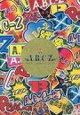 【中古】パンフレット(ライブ・コンサート) パンフ)A.B.C-Z EaRly summer concert