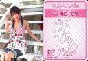 【中古】コレクションカード(女性)/CD「ガンバレ乙女(笑)...