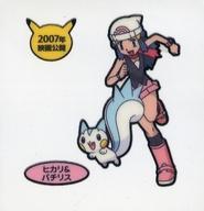 トレーディングカード・テレカ, トレーディングカード 83 2007