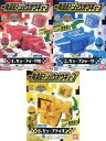 【中古】食玩 おもちゃ 全3種セット 「動物戦隊ジュウオウジャー 一発変形!ジュウオウキューブ」